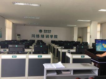 江阴市供电公司技能培训基地