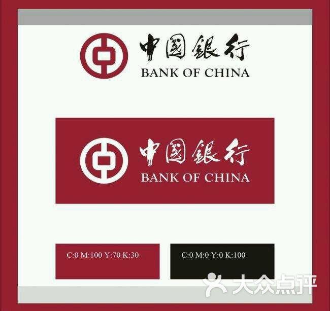 中国银行苏州长桥支行图片 - 第2张