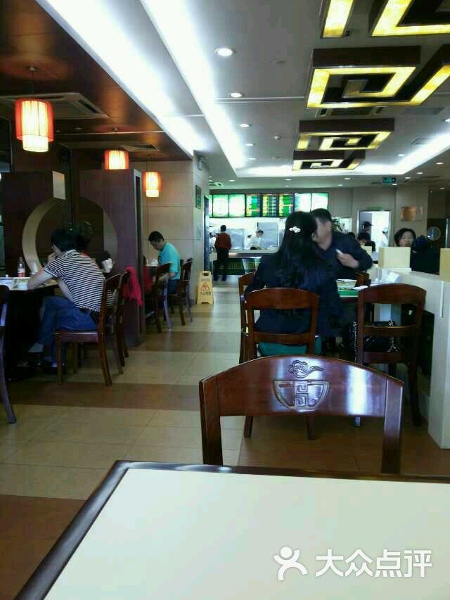 苏氏牛肉面(机场店)-图片-乌鲁木齐美食-大众点评网