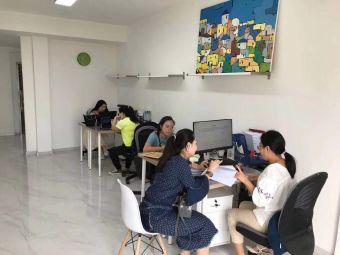 抚顺成师教育·教师资格证培训中心