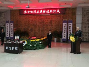 郑州市殡仪馆