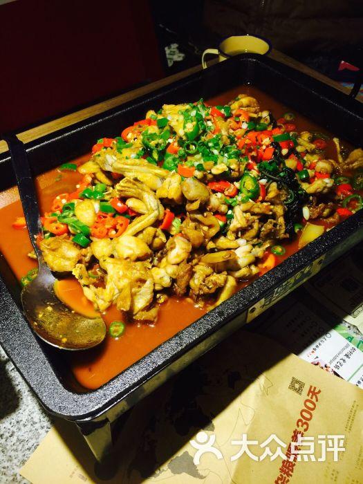 寻蛙记(金茂览秀城店)-公司-长沙美食-大众点评美食一条街红网图片图片