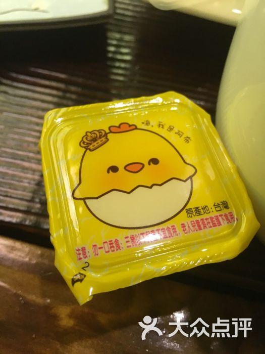 早安小猫创意料理-图片-上海美食-大众点评网