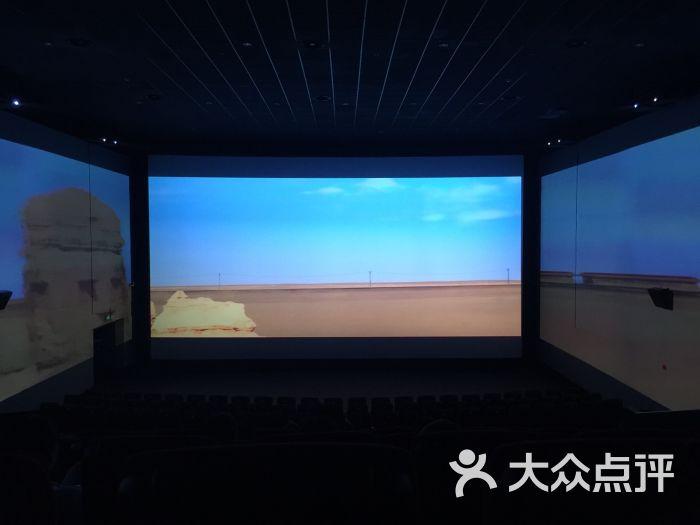 杨浦区五角场/电影区电影院万达电影城(五角场店)所有点评大学研究所图片