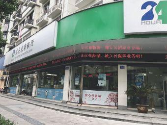 瑞安农商银行(安阳支行)