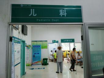 南宁市儿童先天性心血管疾病研究所