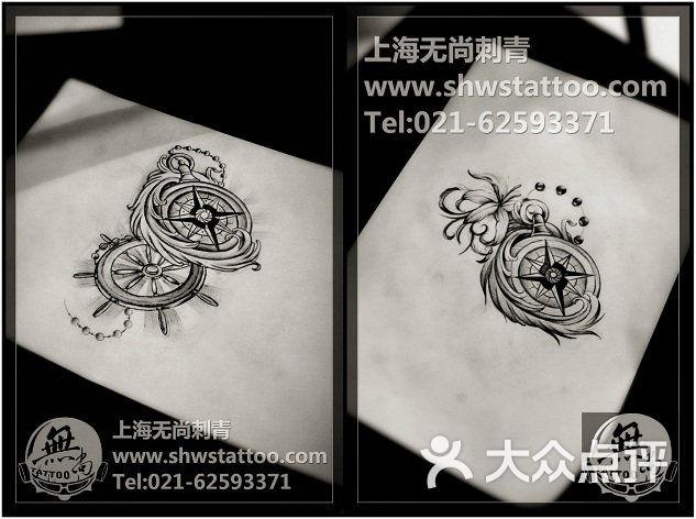 手稿:指南针纹身图案设计~无尚刺青图片