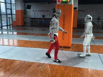 内蒙古击剑协会训练基地