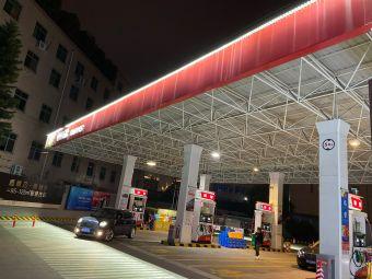 中国石化吴桥加油站