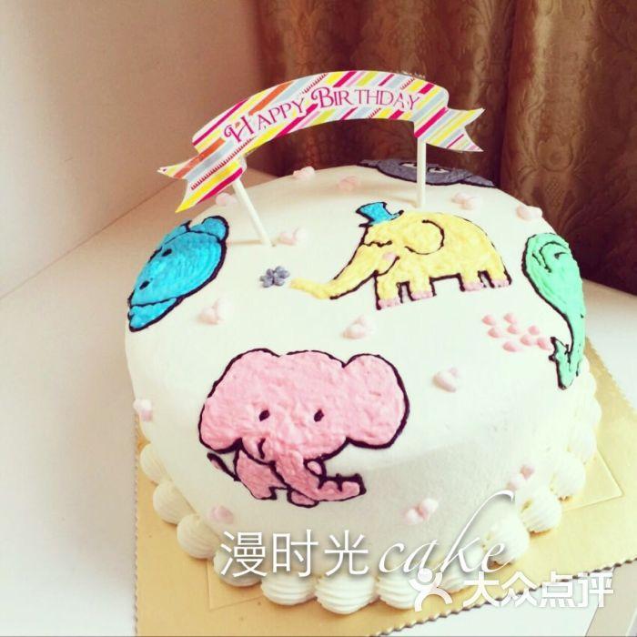 小象手绘蛋糕