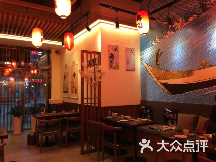 上善本味寿司(动物园店)-大堂图片-成都美食-大众