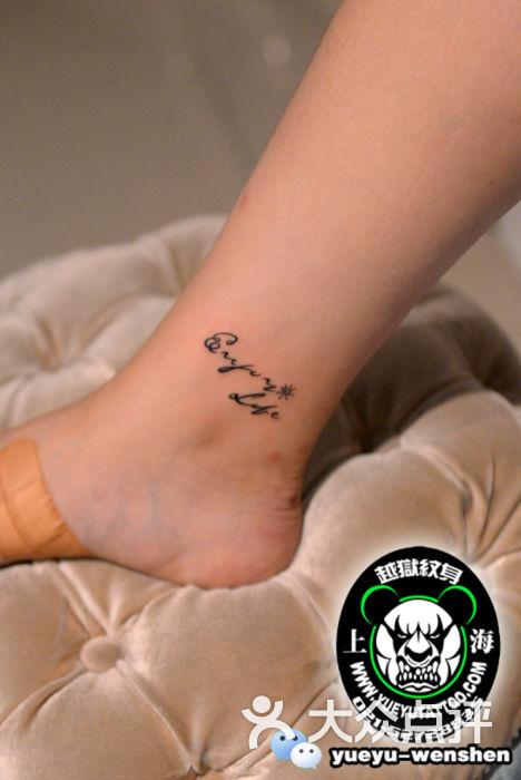 脚纹身图案男英文字母分享展示
