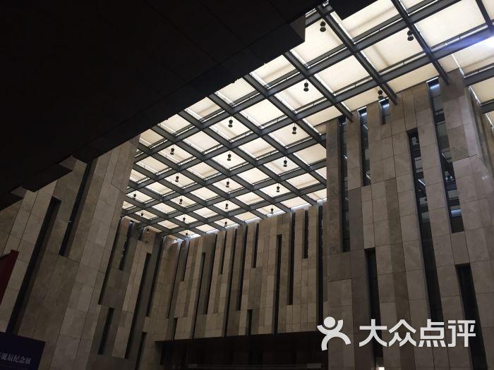 江苏省美术馆(长江路新馆)图片 - 第143张图片