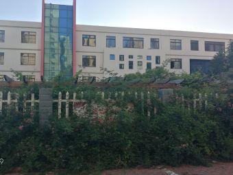 秦皇岛市和美实验学校