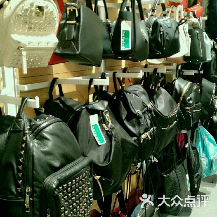 hotwind(成山巴黎春天店)图片 - 第4张