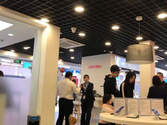 中国移动(金湾手机服务中心)