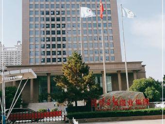 洛阳日报大厦