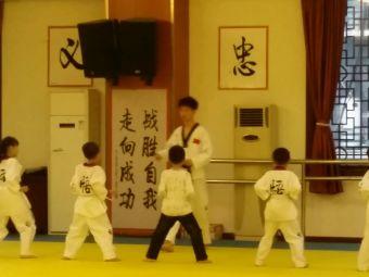 千悟金正会跆拳道(水榭花都江铃馆)