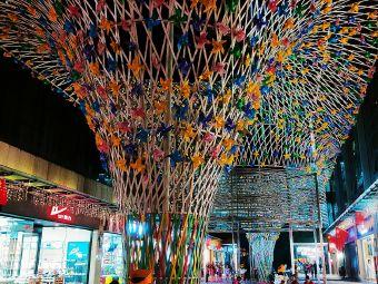 方圆荟北尚华城购物中心