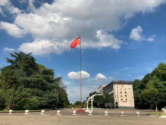 邵阳市中等城乡建设职业技术学校