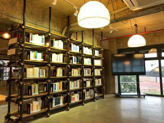 香洲区图书馆(乐士文化区店)