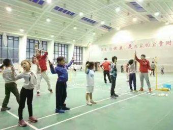 上海師范大學羽毛球館