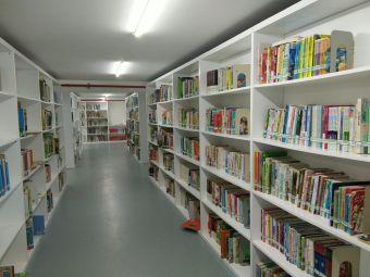 长安图书馆
