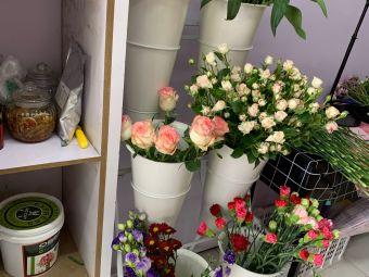 觅·花鲜花工作室