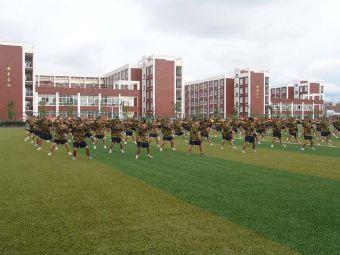 安徽省颍上第一中学