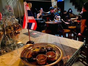Tep Bar