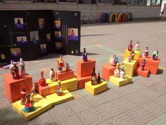 淄博市实验幼儿园