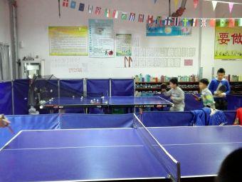 宇翔乒乓球俱樂部