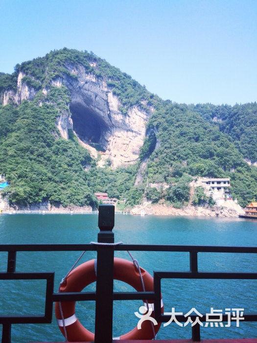 清江画廊图片 - 第114张