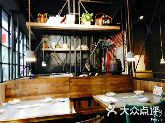 探鱼:位置位于汇悦城一楼探鱼&n.江门美食附近大岛美食维克乐图片