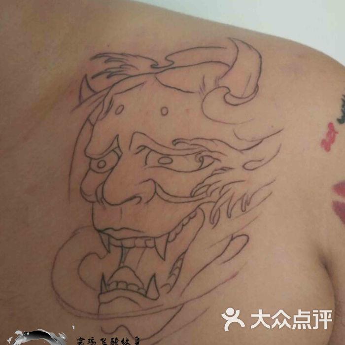 般若线条纹身|宝鸡纹身|宝鸡纹身店