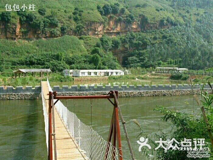 苗王谷风景区图片 - 第5张
