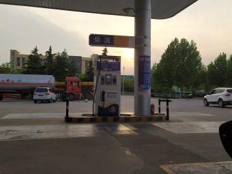 德华石油加油站