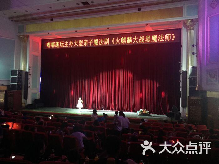 东北风二人转剧场(民康路店)-图片-长春电影演出赛事