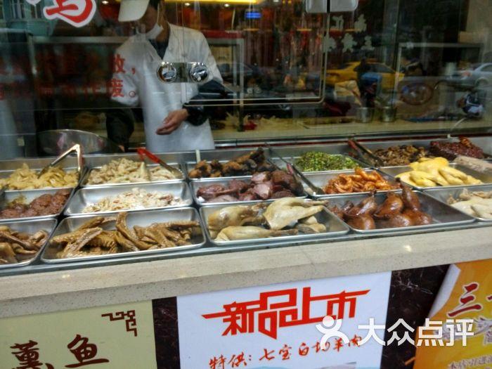 老盛兴汤包馆(台儿庄店)熟食外面窗口图片 - 第36张图片