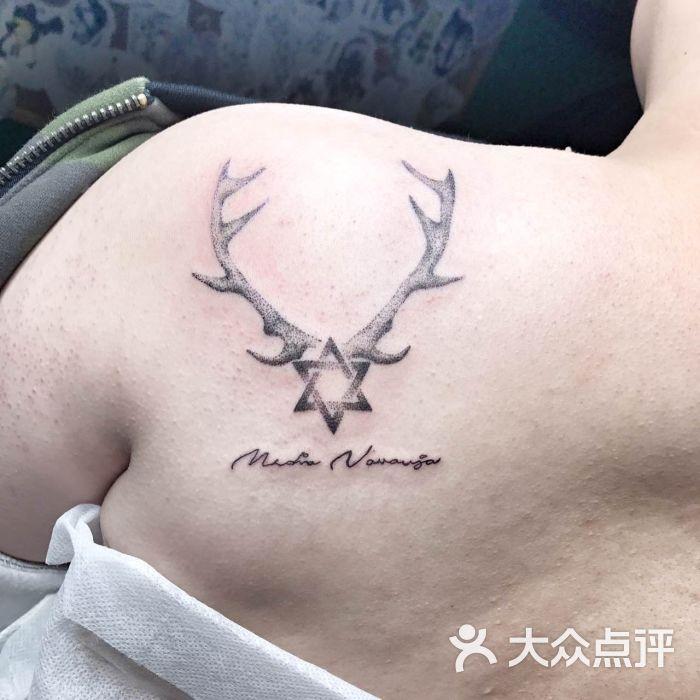 刺青 纹身 700_700