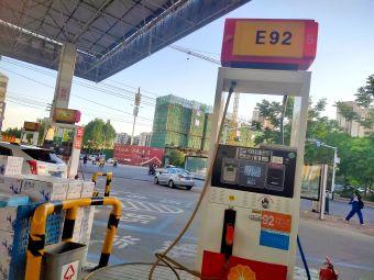 中国石油临沂第4加油站(金雀山路加油站)