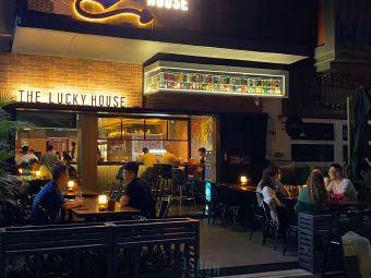 幸运酒窝 Lucky House ·(新香洲店)