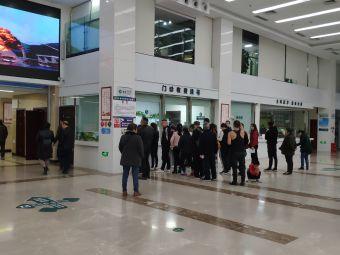 重庆市永川区人民医院