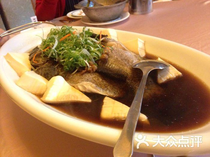福宴国际创意美食图片 - 第6张