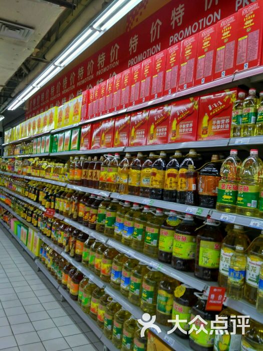 大商超市(绿城广场店)食用油区图片 - 第6张图片