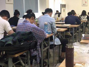 中公教育(潍坊旗舰学习中心)
