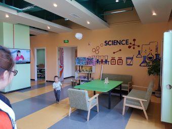 科教星球儿童科学馆