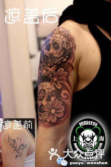 越域刺青总店(中国高端刺青先行者)手臂骷髅遮盖旧纹身图片 - 第7992
