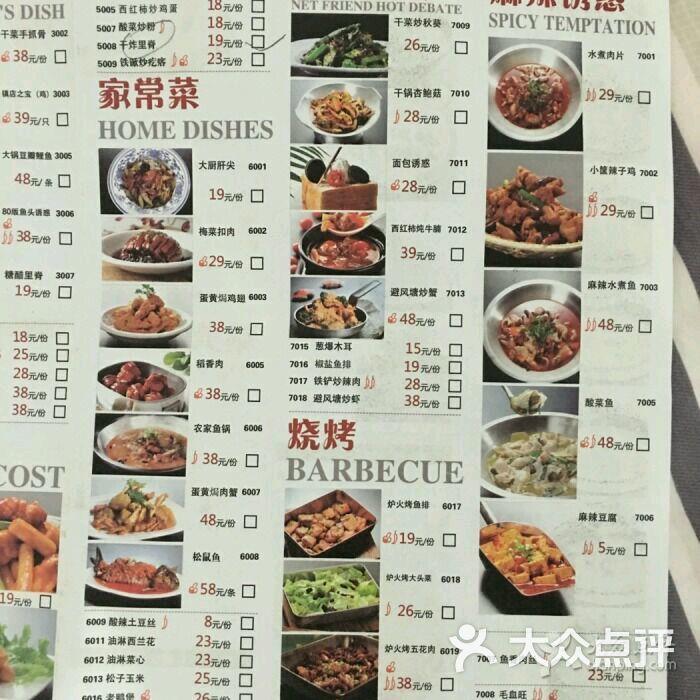 吕氏疙瘩汤(李沧万达店)-图片-青岛美食-大众点评网