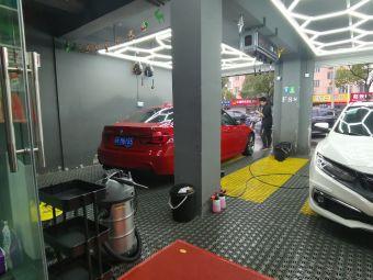 F8s精致洗车